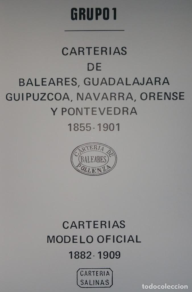 Sellos: Catálogo, Matasellos de las carterías españolas 1855-1922 José G. Sabariegos - Foto 2 - 108745799