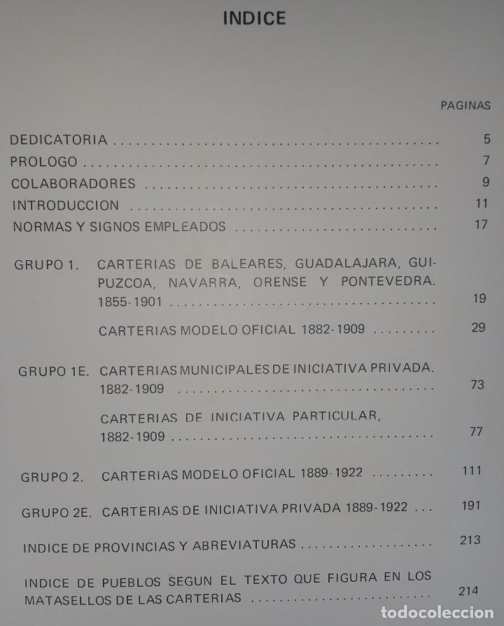Sellos: Catálogo, Matasellos de las carterías españolas 1855-1922 José G. Sabariegos - Foto 5 - 108745799