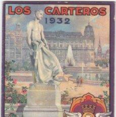 Sellos: LOS CARTEROS FELICITAN A VD. LAS PASCUAS DE NAVIDAD 1932. Lote 110090271