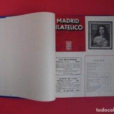 Sellos: MADRID FILATÉLICO 1954 - TOMO ENCUADERNADO CON LAS 12 REVISTAS DEL AÑO 1954 COMPLETO - ED. M. GÁLVEZ. Lote 110179203