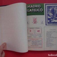 Sellos: MADRID FILATÉLICO 1955 - TOMO ENCUADERNADO CON LAS 12 REVISTAS DEL AÑO 1955 COMPLETO - ED. M. GÁLVEZ. Lote 110182411