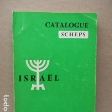 Sellos: CATALOGUE ISRAEL 1988 SCHEPS. Lote 112687119