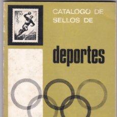 Sellos: 9727 - CATALOGO DE SELLOS DE DEPORTES 1972. Lote 112800583