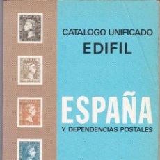 Sellos: 9729 - CATALOGO UNIFICADO EDIFIL DE ESPAÑA 1973. Lote 112801487
