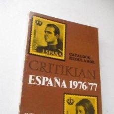 Sellos: CRITIKIAN, ESPAÑA 1976/77-CATÁLOGO REGULADOR.- . Lote 113337523