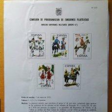 Sellos: COMISIÓN DE PROGRAMACIÓN DE EMISIONES FILATELICAS N° 2 1975. Lote 113465411