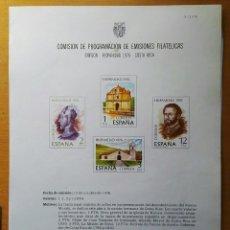 Sellos: COMISIÓN DE PROGRAMACIÓN DE EMISIONES FILATELICAS N° 21 1976. Lote 113465540
