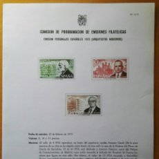 Sellos: COMISIÓN DE PROGRAMACIÓN DE EMISIONES FILATELICAS N° 3 1975. Lote 113465680
