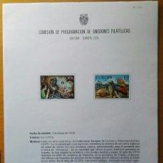 Sellos: COMISIÓN DE PROGRAMACIÓN DE EMISIONES FILATELICAS N° 7 1976. Lote 113465823