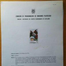 Sellos: COMISIÓN DE PROGRAMACIÓN DE EMISIONES FILATELICAS N° 3 1976. Lote 113466046