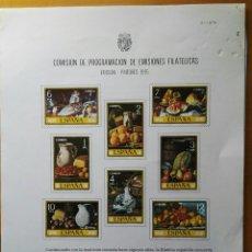Sellos: COMISIÓN DE PROGRAMACIÓN DE EMISIONES FILATELICAS N° 19 1976. Lote 113466482