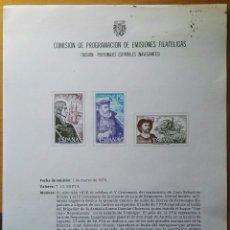 Sellos: COMISIÓN DE PROGRAMACIÓN DE EMISIONES FILATELICAS N° 3 1976. Lote 113466723