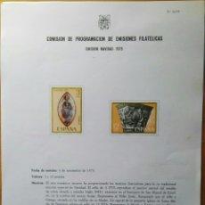 Sellos: COMISIÓN DE PROGRAMACIÓN DE EMISIONES FILATELICAS N° 21 1975. Lote 113466847