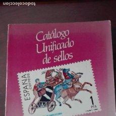 Sellos: ESPAÑA.- AÑO 1985 CATALOGO EDIFIL. Lote 113908039