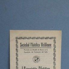 Timbres: FOLLETO I EXPOSICION FILATELICA HISPANO-MARROQUI. 1951. MELILLA. Lote 114735779