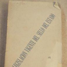 Sellos: LEGISLACIÓN VIGENTE DEL SELLO DEL ESTADO. PAPEL SELLADO. 1881.. Lote 117970759