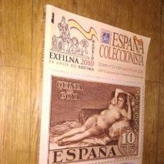 Sellos: ESPAÑA COLECCIONISTA / EXFILNA 2010 50 AÑOS SOFIMA / BOLETIN 2 / 48 EXPOSICION FILATELICA NACIONAL. Lote 119127183