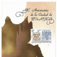 Sellos: == JN15 - FOLLETO - INFORMACION Nº 3/84 - MC ANIVERSARIO DE LA CIUDAD DE BURGOS. Lote 120152567