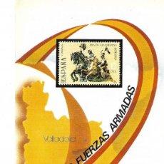 Sellos: == JN22 - FOLLETO - INFORMACION Nº 11/84 - DIA DE LAS FUERZAS ARMADAS. Lote 120159859