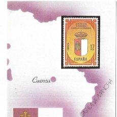 Sellos: == JN24 - FOLLETO - INFORMACION Nº 13/84 - ESTATUTO DE AUTONOMIA DE CASTILLA LA MANCHA. Lote 120160063