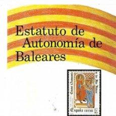 Sellos: == JN25 - FOLLETO - INFORMACION Nº 15/84 - ESTATUTO DE AUTONOMIA DE CASTILLA BALEARES. Lote 120160203
