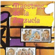 Sellos: == JN28 - FOLLETO - INFORMACION Nº 17/84 - MAESTRO DE LA ZARZUELA. Lote 120160875
