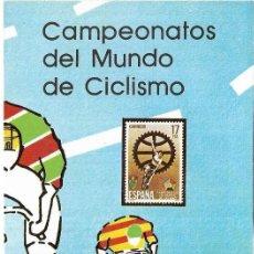 Sellos: == JN31 - FOLLETO - INFORMACION Nº 20/84 - CAMPEONATOS DEL MUNDO DE CICLISMO. Lote 120161099