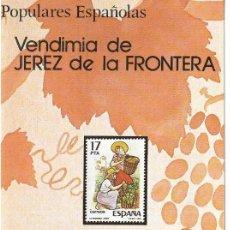 Sellos: == JN33 - FOLLETO - INFORMACION Nº 22/84 - VENDIMIA DE JEREZ DE LA FRONTERA. Lote 120199995