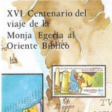 Sellos: == JN34 - FOLLETO - INFORMACION Nº 23/84 - XVI CENTENARIO DEL VIAJE DE LA MONJA EGERIA AL ORIENTE BI. Lote 120200195