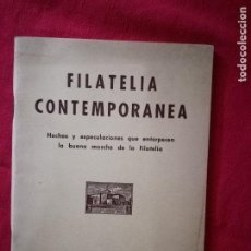 Sellos: FILATELIA CONTEMPORANEA.ENRIQUE PUIGFERRAT QUERALT.1964.FIRMA AUTOR.. Lote 120248951