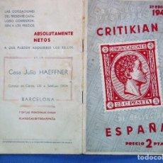 Sellos: CRITIKIAN. CATALOGO FILATELIA ILUSTRADO DE SELLOS DE ESPAÑA 1945. Lote 120250027