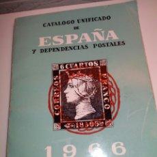 Sellos: CATALOGO UNIFICADO DE ESPAÑA Y DEPENDENCIAS POSTALES 1966. Lote 121475416