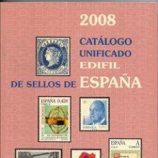 Sellos: == AR73 - CATÁLOGO UNIFICADO EDIFIL DE SELLOS DE ESPAÑA 2008 . Lote 121691247