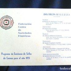 Sellos: PROGRAMA DE EMISIÓN DE SELLOS DE CORREOS PARA EL AÑO 1975. FEDERACIÓN CENTRO SOCIEDADES FILATÉLICAS.. Lote 122060243