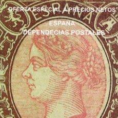 Sellos: CATALOGO DE SOLER Y LLACH. ESPAÑA Y DEPENDENCIAS POSTALES. MUY ILUSTRADO. Lote 122374931