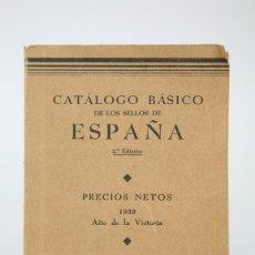 Sellos: ANTIGUO CATÁLOGO-CATÁLAGO BÁSICO DE LOS SELLOS DE ESPAÑA/FRANCISCO DEL TARRÉ-AÑO DE LA VICTORIA 1939. Lote 122575551