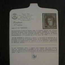 Sellos: CERTIFICADO AUTENTICIDAD SELLOS -VER FOTOS-(V-14.641). Lote 122591167