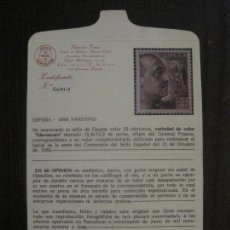 Sellos: CERTIFICADO AUTENTICIDAD SELLOS -VER FOTOS-(V-14.651). Lote 122592179