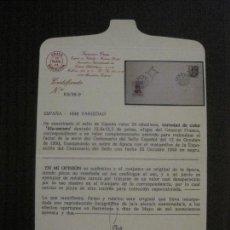 Sellos: CERTIFICADO AUTENTICIDAD SELLOS -VER FOTOS-(V-14.652). Lote 122592239