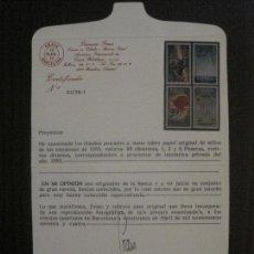 Sellos: CERTIFICADO AUTENTICIDAD SELLOS -VER FOTOS-(V-14.658). Lote 122592591