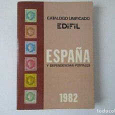 Sellos: CATALOGO EDIFIL ESPAÑA Y DEPENDENCIAS POSTALES AÑO 1982.. Lote 122989175
