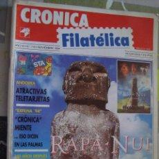 Sellos: REVISTA CRONICA FILATELICA Nº 116 NOVIEMBRE 1994. Lote 123288903