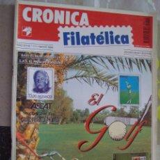 Sellos: REVISTA CRONICA FILATELICA Nº 111 MAYO 1994. Lote 123289379