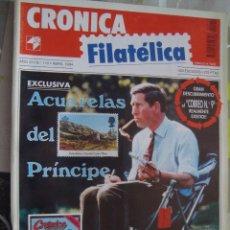 Sellos: REVISTA CRONICA FILATELICA Nº 110 ABRIL 1994. Lote 123289399