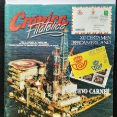 Sellos: REVISTA CRÓNICA FILATELICA N° 32 MARZO 1987. Lote 123290466
