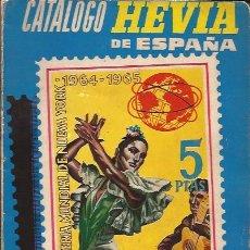 Sellos: CATALOGO DE SELLOS HEVIA 1965 EX COLONIAS Y PROVINCIAS AFRICANAS. Lote 124395159