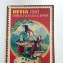 Sellos: HEVIA 1962 CATÁLOGO DE SELLOS DE ESPAÑA. EX COLONIAS ESPAÑOLAS. PROVINCIAS AFRICANAS. Lote 124419254