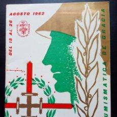 Briefmarken - Libro exposición Filatélica guerra civil. Barcelona.falange.franquista.sellos.franco.militar.Numismá - 125274800