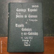 Sellos: CATALOGO ESPECIAL DE LOS SELLOS DE CORREOS DE ESPAÑA, COLONIAS Y EX-COLONIAS DEL AÑO 1933. Lote 126662403