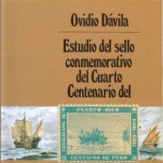 Sellos: ESTUDIO DEL SELLO CONMEMORATIVO DEL CUARTO CENTENARIO DEL DESCUBRIMIENTO DE PUERTO RICO 1493-1893. Lote 127586015